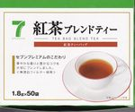 Tea_blend_2