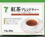 Tea_brend_2