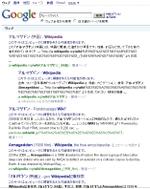 Google_090201_2