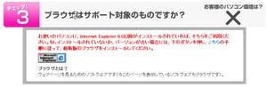 Yahoo_ie