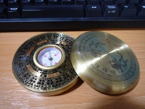 Chinesecompass1