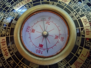 Chinesecompass2