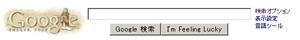 Google_confucius_2