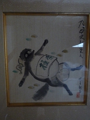 Kusatsu08_3
