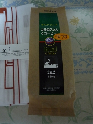 Soi_coffee_3