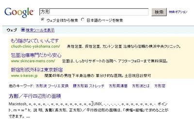 Google_091125_2