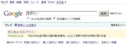 Google_0912141_2