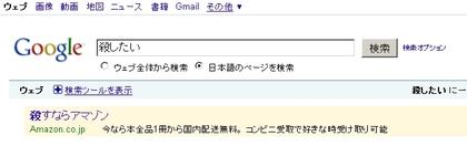 Google_0912142_2
