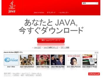 Javaoracle