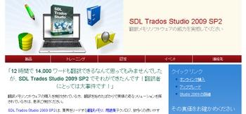 Sdl_100520_2
