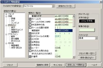 100713_hide_02
