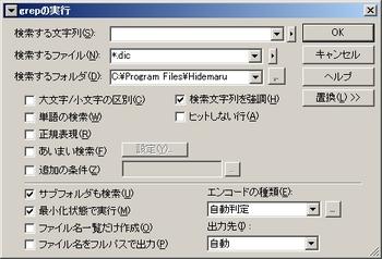 100715_hide_01