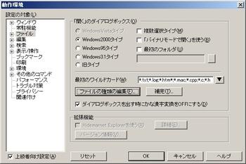 100715_hide_02