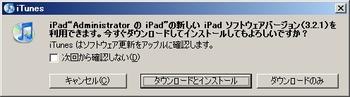 Ipad_100716_1