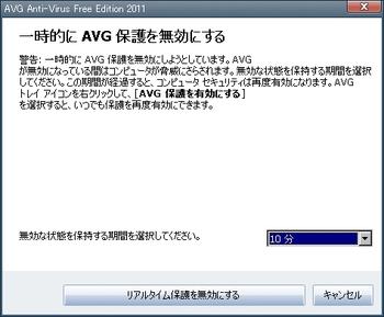 110321_avg_5
