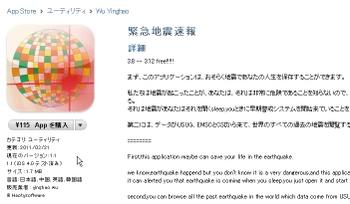 110324_app_1