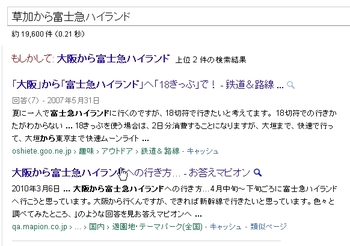 110430_google