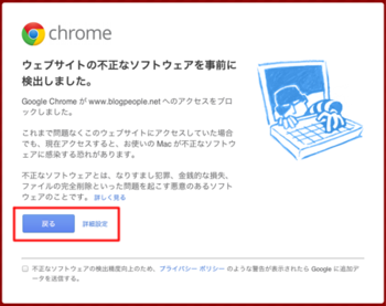 Sample_chrome