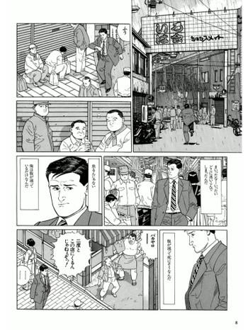 Kodoku_ebook_r