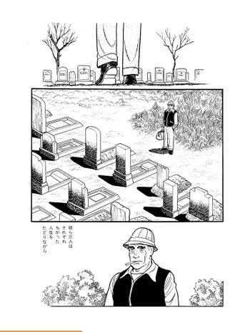 Tezuka_ebook_paid_r