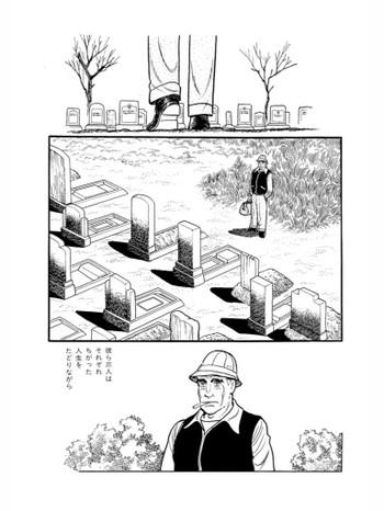 Tezuka_honto_r
