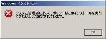 1801146msi_error