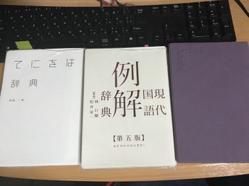 1901131