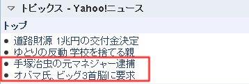 081208_news_2