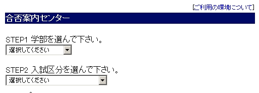 Gouhi1_2