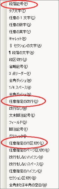 Wordsearchspecial_4