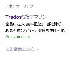 Googletrados