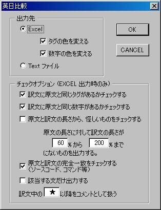 Omiso_2