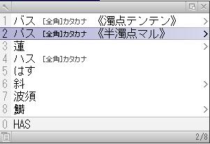 Atok_comment