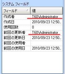 Tra2009_100923_tminfo2
