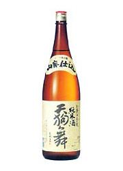 110102_sake2