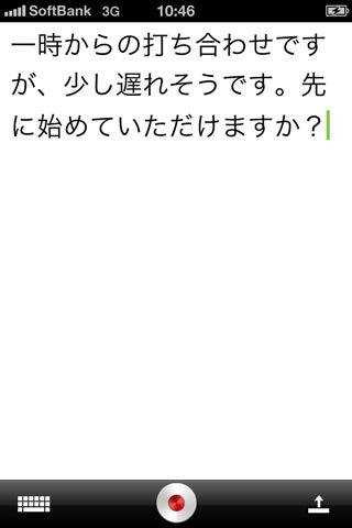Appsstore_110604_2