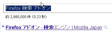 110607gbar3