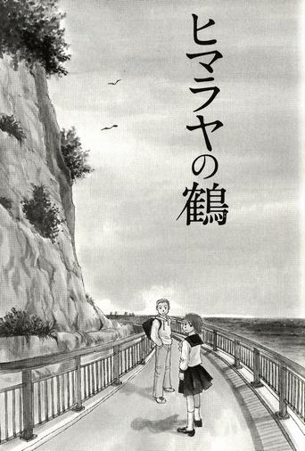 Umimachi4_2