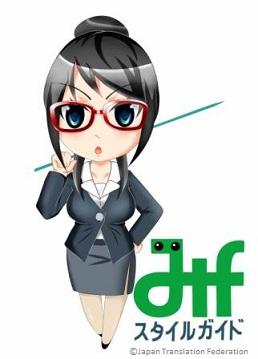 Jtf_character