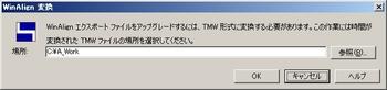 Sp2_memwiz2