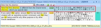 Tra2009100923concordance