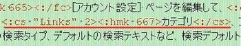 110320_hmk3