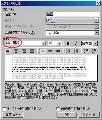 110326_tra_font_4