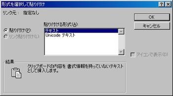 110326_tra_font_6