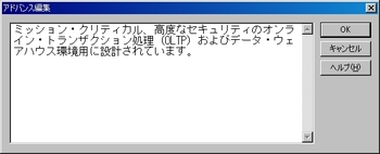 110326_tra_font_8