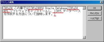 110326_tra_font_9