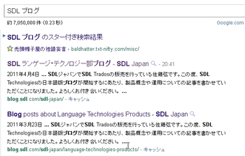 110518_sdlblog1