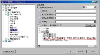 2011qa5_2