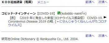 2004215kod1